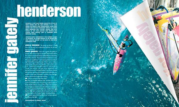 Jennifer Gately Henderson